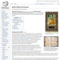 Safi al-Din al-Urmawi - Wikipedia