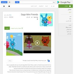 Sago Mini Friends - تطبيقات Android على Google Play