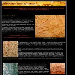 sahara néolithique