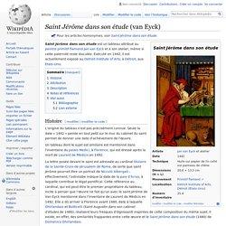 Saint Jérôme dans son étude (van Eyck)