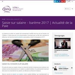 Saisie sur salaire – barème 2017