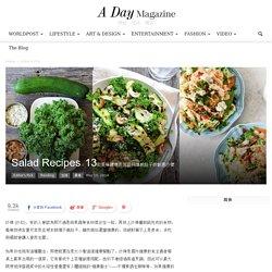 Salad Recipes:13款美味健康而且能夠填飽肚子的創意沙律 ‧ A Day Magazine