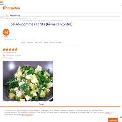 Salade pommes et feta (6ème rencontre) : Recette de Salade pommes et feta (6ème rencontre)