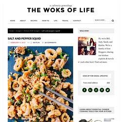 Salt and Pepper Squid - The Woks of Life