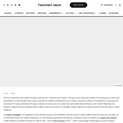 Femmes samouraï: les oubliées de l'Histoire?