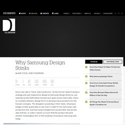 Why Samsung Design Stinks