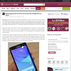 Samsung pourrait se retirer du marché des smartphones au Japon