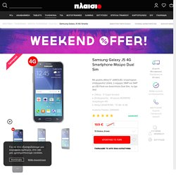Samsung Galaxy J5 4G Smartphone Μαύρο Dual Sim - Smartphones