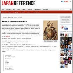 Samurai 侍 - Japan Portal