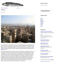 Sana'a (Idle Words)