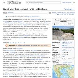 Sanctuaire d'Asclépios et théâtre d'Épidaure