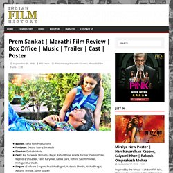 Marathi Film Review