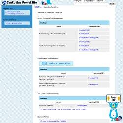 Sanko Bus Portal Site