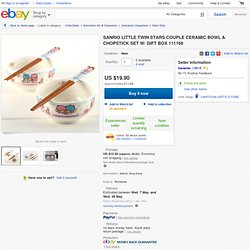 SANRIO LITTLE TWIN STARS COUPLE CERAMIC BOWL & CHOPSTICK SET W/ GIFT BOX 111168