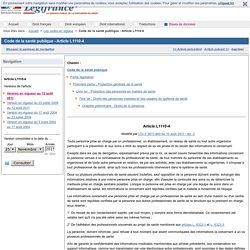 Code de la santé publique - Article L1110-4