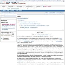 Code de la santé publique - Article L1110-3