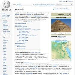 Saqqarah wikipedia