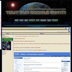 SAS Planet et Google Earth