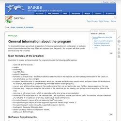 SAS.Wiki