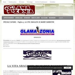 Glamazonia, il blog