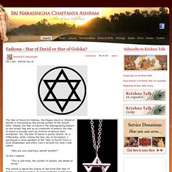 Satkona - Star of David or Star of Goloka? | Sri Narasingha Chaitanya Ashram