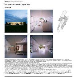SBA_Naked House