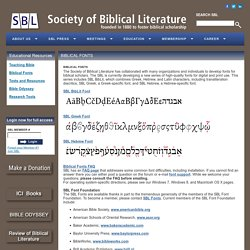 SBL Educational Resources