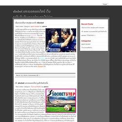 'Printemps Soluble'; à télécharger sous licence Art-Libre.