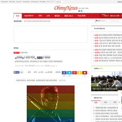 <심야식당>서 사라진 '게이'... SBS의 판단착오
