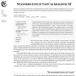 'Scanners Live in Vain' as realistic SF · Gwern.net