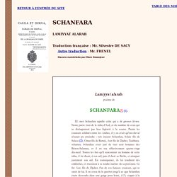 Schanfara, Lamiyyat alarab