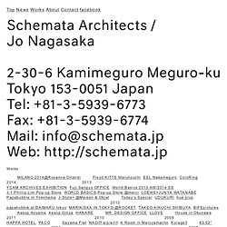 Works | Schemata Architects / Jo Nagasaka