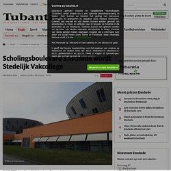 Scholingsboulevard Enschede wordt Stedelijk Vakcollege
