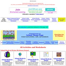 School Theme Page at EnchantedLearning.com