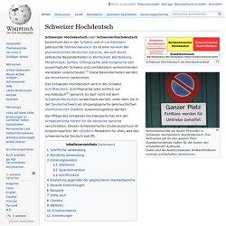 Schweizer Hochdeutsch