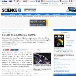 L'essor des moteurs à plasma