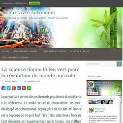 La science donne le feu vert pour la révolution du monde agricole