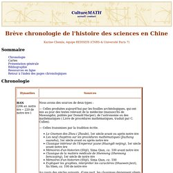 sciences en Chine