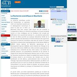 Recherche scientifique en Mauritanie