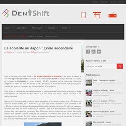 La scolarité au Japon : Deuxième Partie