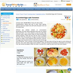 Scrambled Eggs with Tomatoes Recipe, How to Cook Scrambled Eggs with Tomatoes