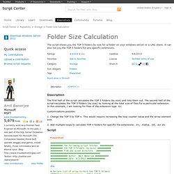 Script Folder Size Calculation