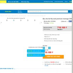 Địu cho bé Hip seat premium mamago C04 - Kidsplaza.vn