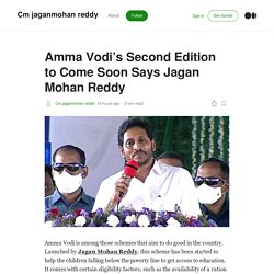 Amma Vodi's Second Edition to Come Soon Says Jagan Mohan Reddy
