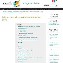Latin en seconde, nouveaux programmes 2008