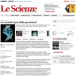 """Un secondo """"gene della speciazione"""""""