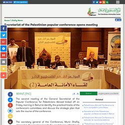 Secretariat of the Palestinian popular conference opens meeting
