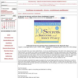 10 Secrets for Success and Inner Peace (Audiobook) (repost)