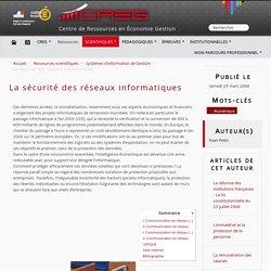La sécurité des réseaux informatiques