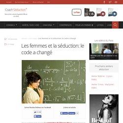 Les femmes et la séduction: le code a changé